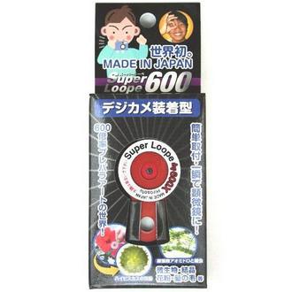 スーパールーペ×600倍(Super Loope 600).png
